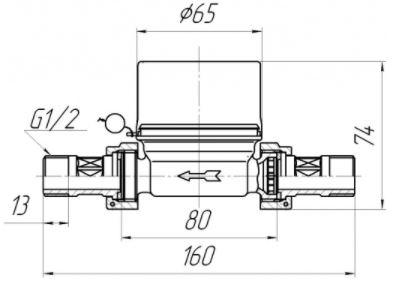 СГ-15 Водомеръ счетчики горячей воды