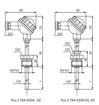 Габаритные размеры термопары ТХА-0104,-01,-02,-03