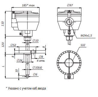 Габаритные размеры термопар ТХА-, ТХК-0595-02