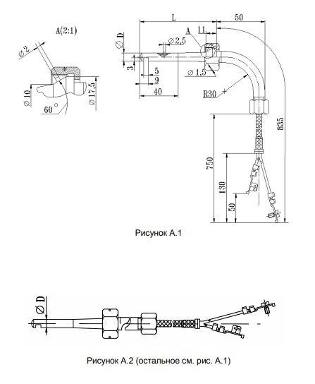 Габаритные размеры и конструктивные исполнения (рисунки) термопар ТХА-0297, ТНН-0297