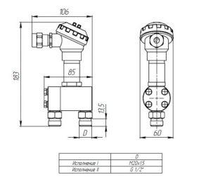Габаритные размеры датчиков ДДМ-1221