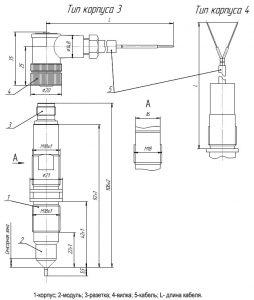 Габаритные размеры датчиков уровня ДУ-О-3, ДУ-О-4