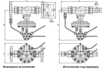 Регуляторы перепада давления (АРТ-86), Ду 15-32, с мембранным приводом