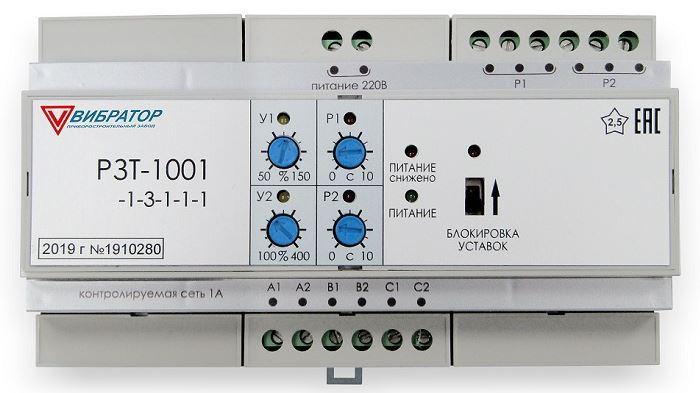 Реле защиты РЗ-1001