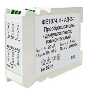 Преобразователь-демультиплексор ФЕ1874-АД