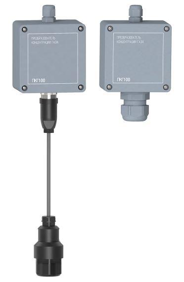 ПКГ100-СО2 промышленный датчик (преобразователь) концентрации углекислого газа в воздухе