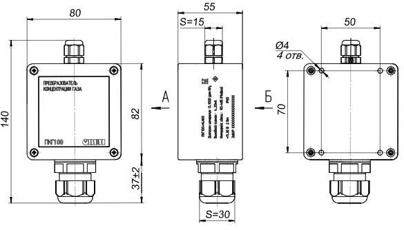 Габаритные и установочные размеры датчиковконцентрации аммиакаПКГ100-NH3