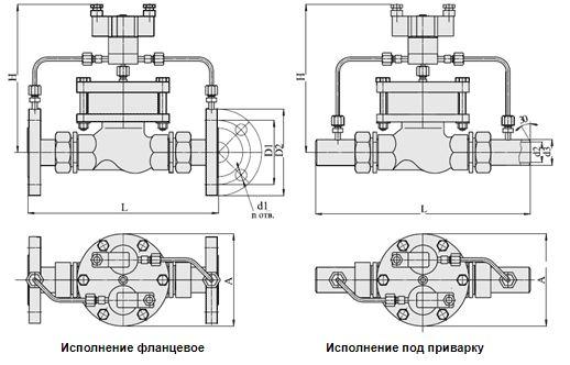 Клапаны запорно-регулирующие с электромагнитным приводом АГТ-71, Ду 15-32, с поршневым приводом