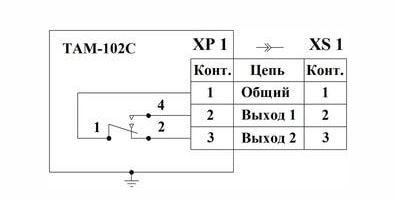Датчики-реле температуры ТАМ-102С схема