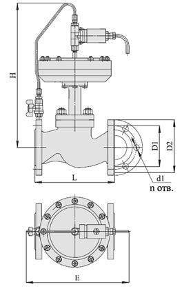 лапаны запорные с электромагнитным приводом НО (АЗТ-70), Ду 40-50, с мембранным приводом