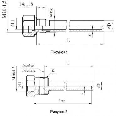 ГЗР-03 гильза защитная сварная с резьбовой ввертной частью