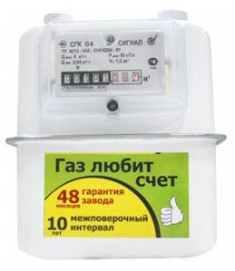 Счетчик газа СГК G4
