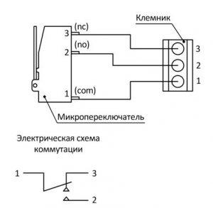 Схема подключения датчика-реле уровня ДРУ-1ПМ-СКБ