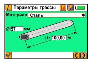 Корреляционный течеискатель Искор-305