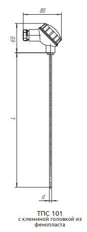 Конструктивное исполнение (рисунок) термопреобразователей ТПС-101 с головкой из фенопласта