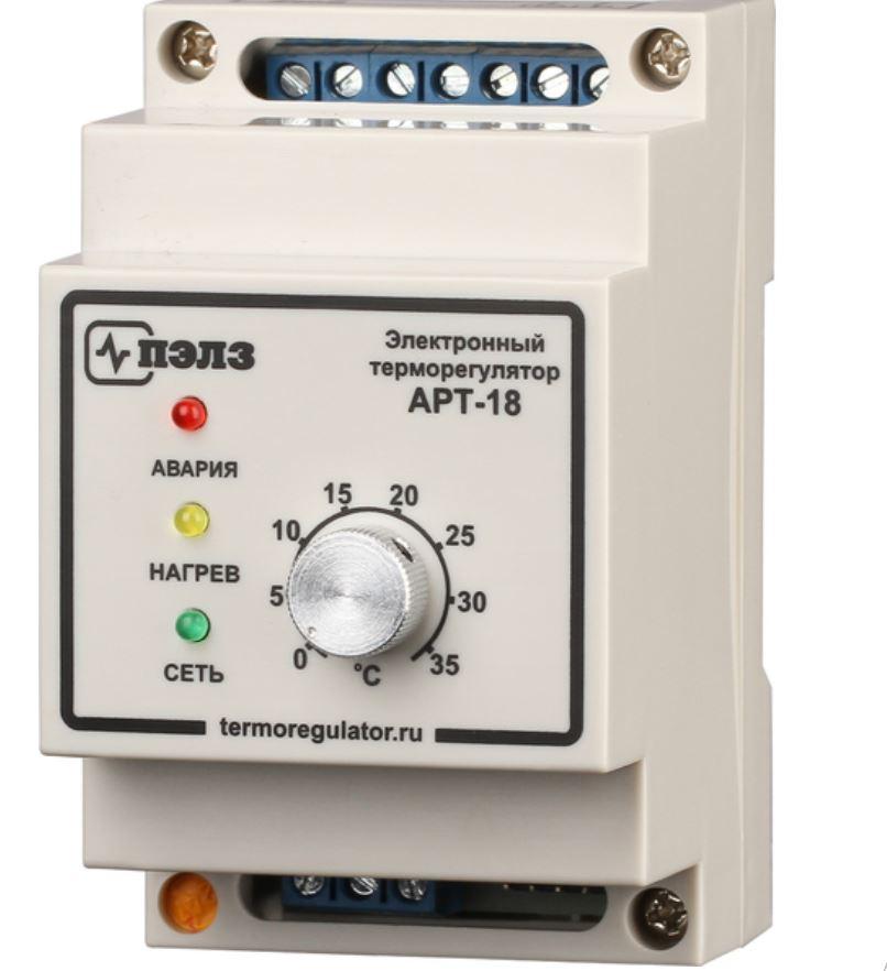 Терморегуляторы аналоговые АРТ-18