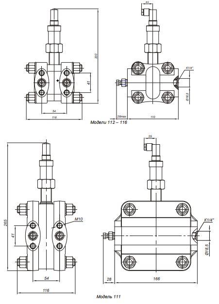 Габаритные размеры датчиков давления Корунд-ДИ-001MRS-111...116