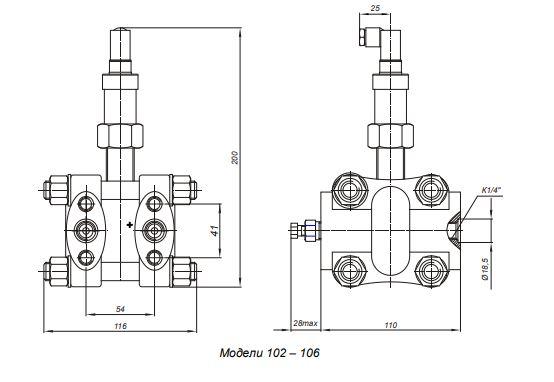 Габаритные размеры датчиков давления Корунд-ДД-001М-102,-103,-104,-105,-106