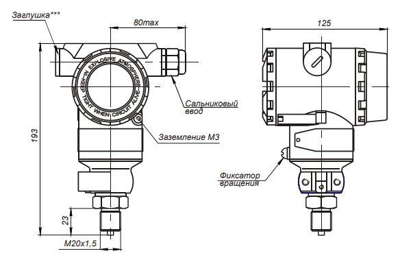 Габаритные размеры датчиков давлления Корунд-ДХ-001МН-И с индикатором