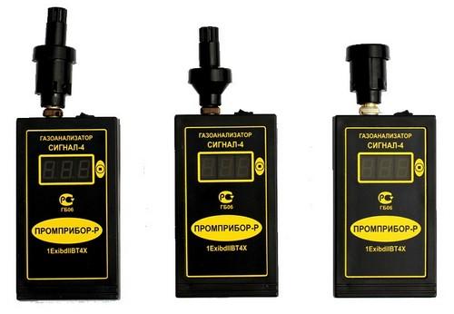 Газоанализатор СИГНАЛ-4(-4М,-4КМ,-4К,-4А,-4Э)