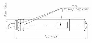 Габаритные размеры датчика уровня ДМ5007А-ДА-П