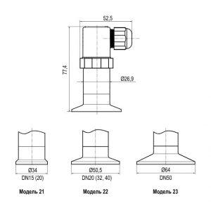 Габаритный чертёж ПД180 с присоединением CLAMP по стандарту DIN 32676