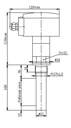 Габаритные размеры сигнализатора уровня РОС-221СКБ