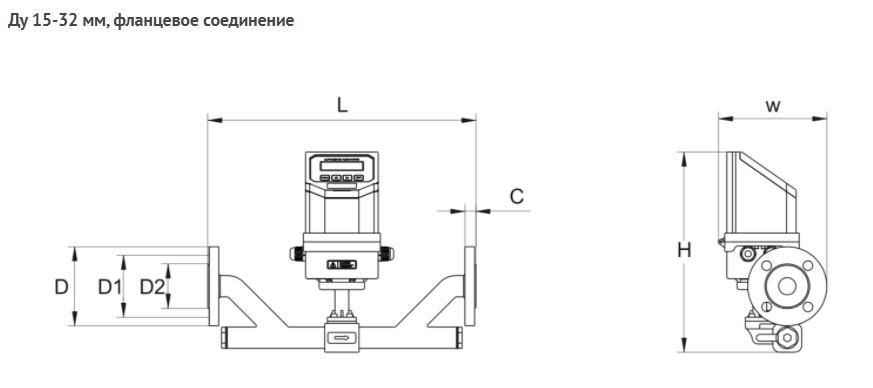 Габаритные размеры расходомера SLS-720A Ду 15...32, фланцевое соединение