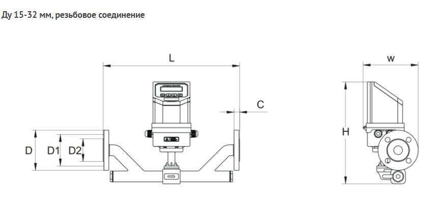 Габаритные размеры расходомера SLS-720A Ду 15...32