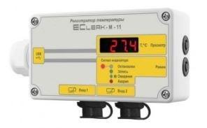 Регистратор температуры EClerk-M-11-2Pt-HP-a-1 для рефрижераторов
