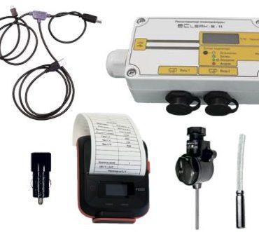 Комплект EClerk-Logist (терморегистраторс термопринтером)