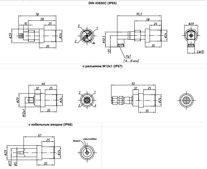Габаритные размеры преобразователя ПЭП-3-4