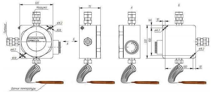 Габаритные размеры терморегулятора УВТР-10Б.D.R-Exd