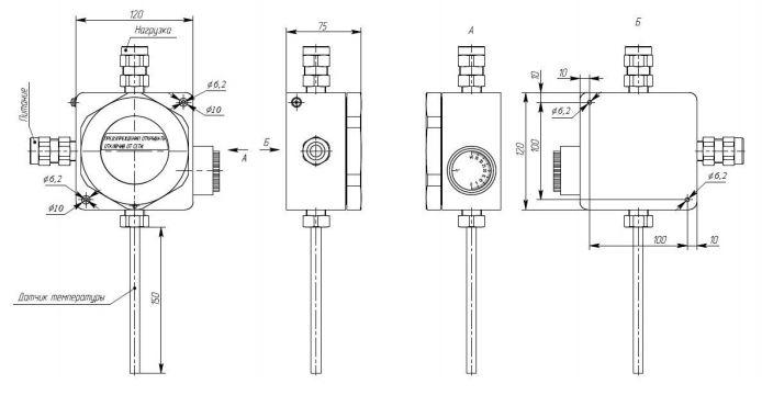 Габаритные размеры терморегулятора УВТР-10Б.D.R.LK-Exd