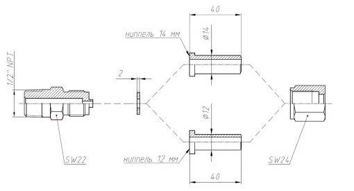 Габаритные размеры-2 клапанного блока VZ-30