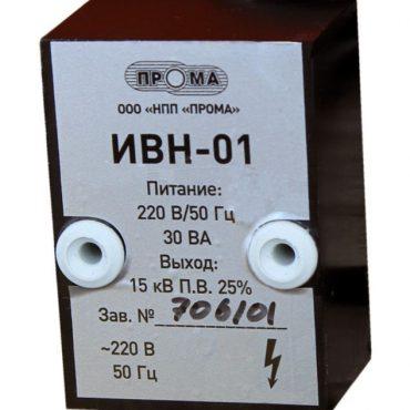 Источник высокого напряжения ИВН-01, ИВН-01-2К (двухканальный)