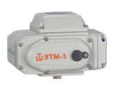 Электрический исполнительный механизм ЭТМ-05 (привод)