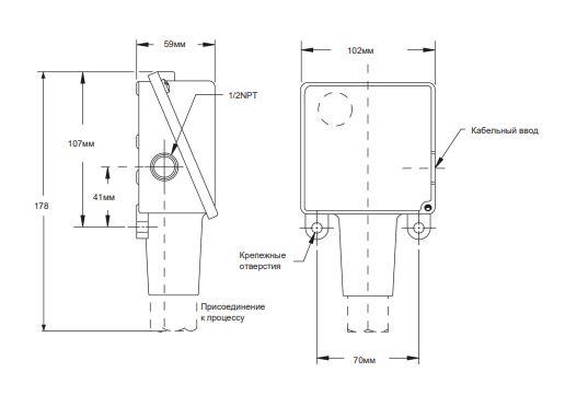 Габаритные размеры реле давления РД-4 Н