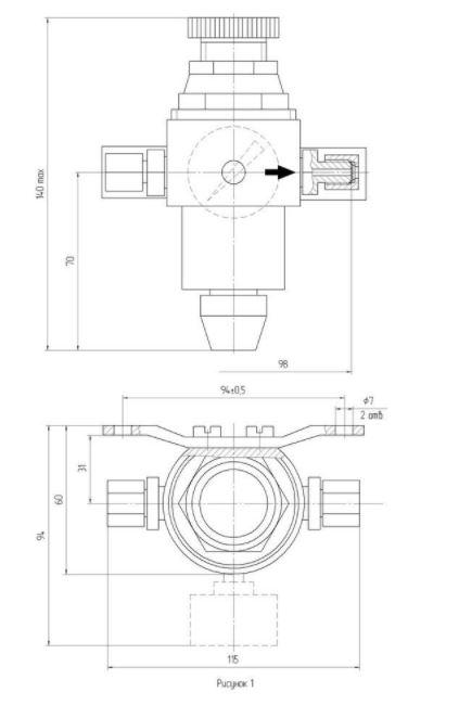 Габаритные размеры редуктора РДФ-301