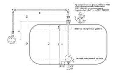 Размещение уровнемера УПП-2 в резервуаре