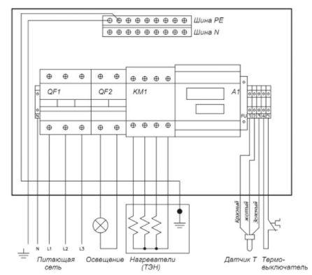 Схема подключения блоков типа БУК–1–3–6,0