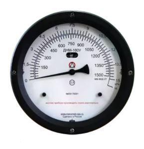 Дифманометр-уровнемер ДНМ-160У
