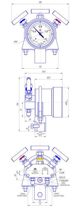 Габаритные размеры дифманометра ДНМ-80